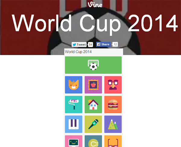 world cup 2014-vine